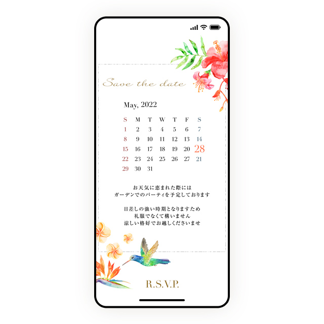 Save The Date&備考コメント